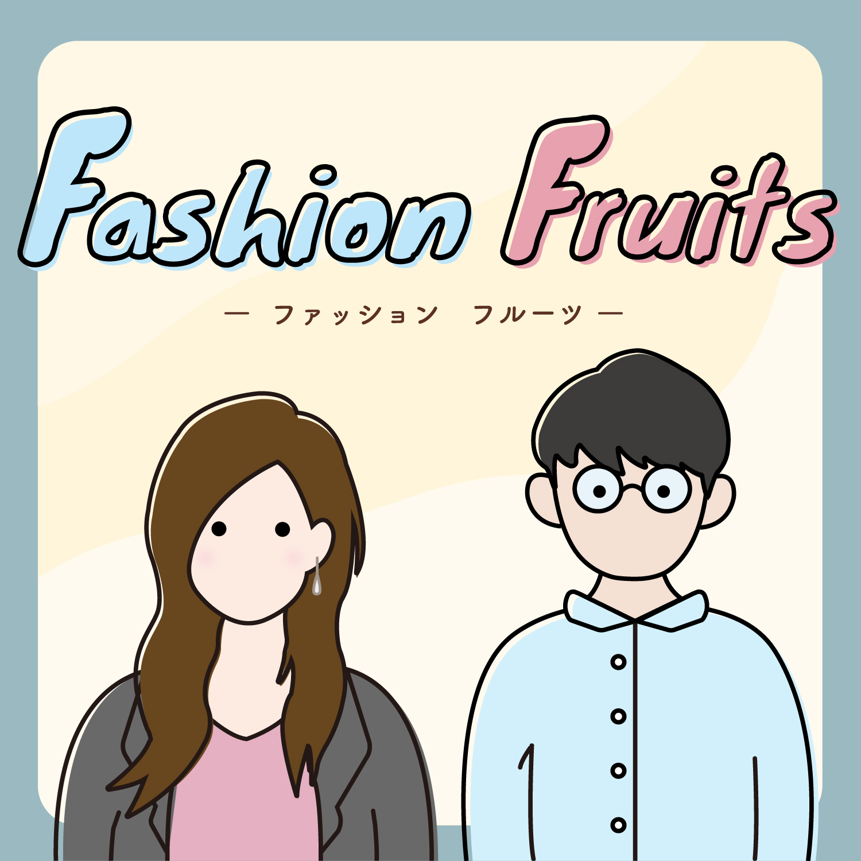 ファッションフルーツ